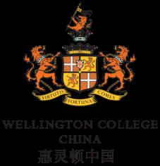 Wellington College China